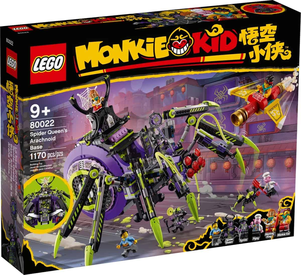 lego 80022 baza arachnoidow spider queen